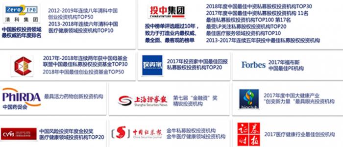 杨春宝律师团队受聘担任高特佳投资集团常年法律顾问
